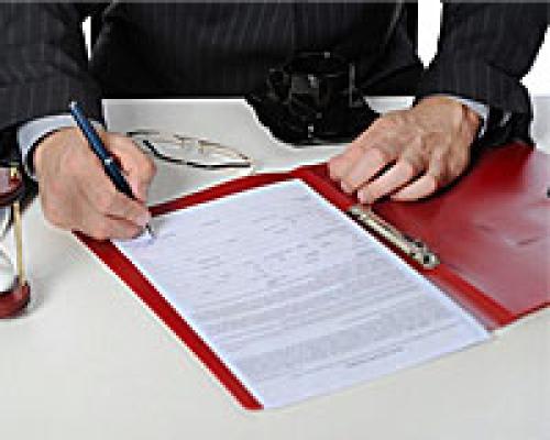 образец искового заявления в арбитражный суд рф