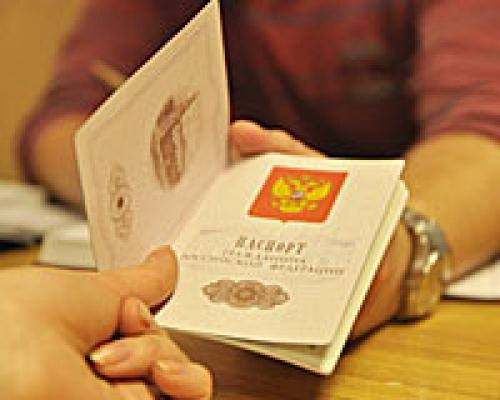 Документы для получения паспорта рф при получении гражданства
